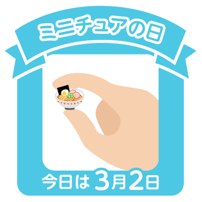 stamp_0302.png